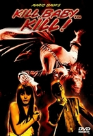 Operazione paura - DVD cover (xs thumbnail)