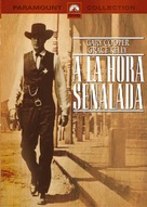 High Noon - Argentinian DVD movie cover (xs thumbnail)