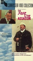 Juge et l'assassin, Le - Movie Cover (xs thumbnail)