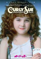 Curly Sue - Japanese DVD movie cover (xs thumbnail)