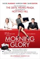 Morning Glory - Singaporean Movie Poster (xs thumbnail)