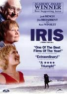 Iris - Movie Cover (xs thumbnail)