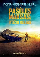 Mad Max: Fury Road - Lithuanian Movie Cover (xs thumbnail)