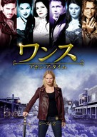 """Once Upon a Time"" - Japanese DVD cover (xs thumbnail)"