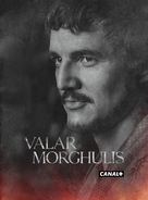 """Game of Thrones"" - Spanish Movie Poster (xs thumbnail)"