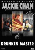 Drunken Master 2 - German Movie Cover (xs thumbnail)
