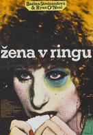The Main Event - Czech Movie Poster (xs thumbnail)
