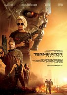 Terminator: Dark Fate - Finnish Movie Poster (xs thumbnail)