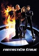 Fantastic Four - Slovenian Movie Poster (xs thumbnail)