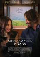 Destination Wedding - Latvian Movie Poster (xs thumbnail)