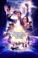 Ready Player One - French Movie Cover (xs thumbnail)