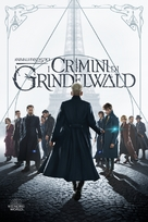 Fantastic Beasts: The Crimes of Grindelwald - Italian Movie Cover (xs thumbnail)