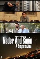 Jodaeiye Nader az Simin - Movie Poster (xs thumbnail)
