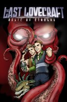 The Last Lovecraft: Relic of Cthulhu - Movie Cover (xs thumbnail)