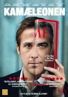 The Ides of March - Danish DVD movie cover (xs thumbnail)