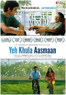 Yeh Khula Aasmaan - Indian Movie Poster (xs thumbnail)