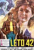Summer of '42 - Yugoslav Movie Poster (xs thumbnail)