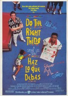 Do The Right Thing - Spanish Movie Poster (xs thumbnail)