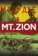 Mt. Zion - Australian Movie Poster (xs thumbnail)