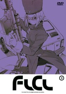 FLCL - Movie Cover (xs thumbnail)