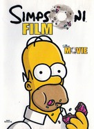 The Simpsons Movie - Croatian Movie Cover (xs thumbnail)