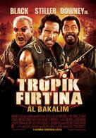 Tropic Thunder - Turkish Movie Poster (xs thumbnail)