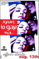 Kyun Ho Gaya Na - Indian Movie Poster (xs thumbnail)