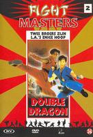 Double Dragon - Dutch DVD cover (xs thumbnail)