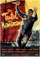 Trader Tom of the China Seas - German Movie Poster (xs thumbnail)