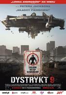 District 9 - Polish Movie Poster (xs thumbnail)