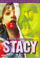 Stacy - Movie Cover (xs thumbnail)