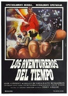 Time Bandits - Argentinian Movie Poster (xs thumbnail)