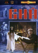 Viy - Russian Movie Cover (xs thumbnail)