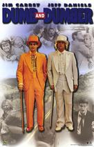 Dumb & Dumber - DVD cover (xs thumbnail)