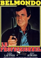 Le professionnel - French Movie Poster (xs thumbnail)