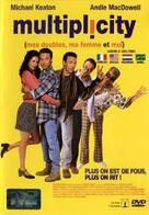 Multiplicity - French Movie Cover (xs thumbnail)