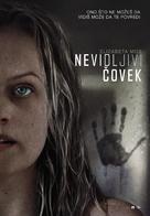 The Invisible Man - Serbian Movie Poster (xs thumbnail)