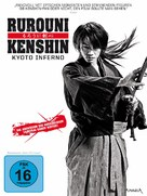 Rurôni Kenshin: Kyôto taika-hen - German Movie Cover (xs thumbnail)