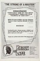 Nära livet - Movie Poster (xs thumbnail)