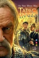 Taras Bulba - Russian Movie Poster (xs thumbnail)