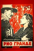 Rio Grande - Yugoslav Movie Poster (xs thumbnail)