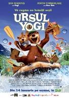 Yogi Bear - Romanian Movie Poster (xs thumbnail)