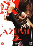 Azumi 2 - British DVD movie cover (xs thumbnail)