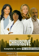"""Grey's Anatomy"" - Czech DVD movie cover (xs thumbnail)"