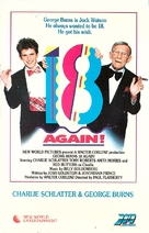 18 Again! - Finnish Movie Cover (xs thumbnail)