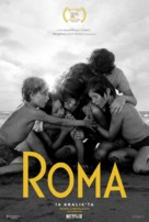 Roma - Turkish Movie Poster (xs thumbnail)