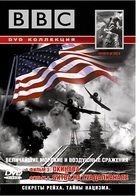 """Secrets of World War II"" - Russian DVD cover (xs thumbnail)"