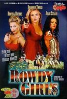 The Rowdy Girls - DVD cover (xs thumbnail)