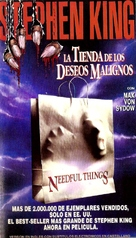 Needful Things - Argentinian VHS cover (xs thumbnail)