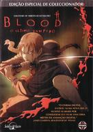 Blood: The Last Vampire - Portuguese Movie Cover (xs thumbnail)